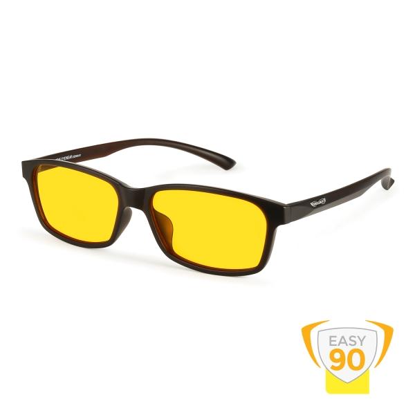 PRiSMA FREiBURG EASY90 Blaulichtfilter-Brille - F702