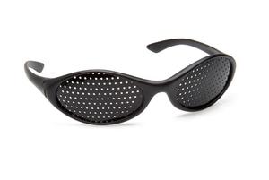 RA1415KSG Rasterbrille 1415 mit ganzflächigem Raster